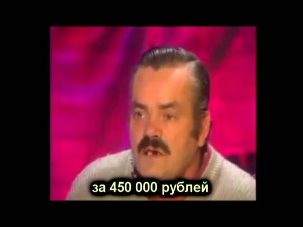 Датсун Он-До прикол