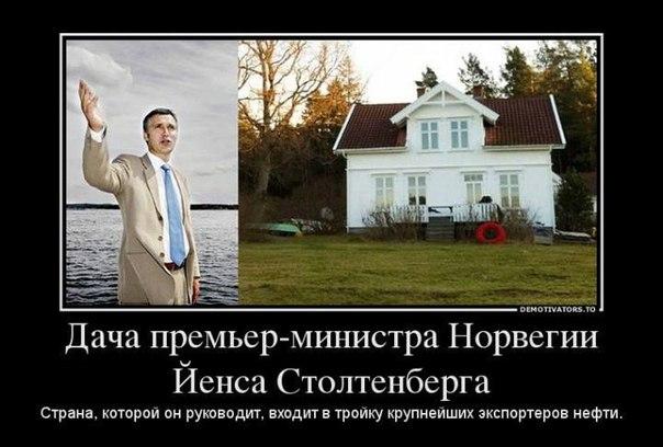 """ЕС назвал """"Меморандум о мире и согласии"""" основой для деэскалации кризиса в Украине: """"Это особенно важно в преддверии выборов"""" - Цензор.НЕТ 2365"""