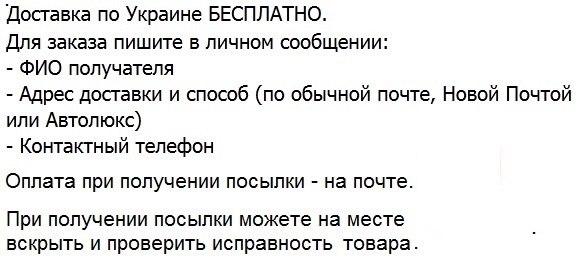 Денис Макаренко | Киев