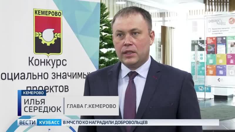 Кемеровское молодежное Вече - 2018 (Вести. Кузбасс)