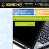 Фирма АС Дагестан. Официальная страница