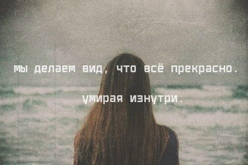 как мне теперь без тебя: