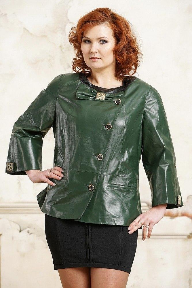 Купить Женскую Кожаную Куртку В Интернет Магазине Недорого Большого Размера