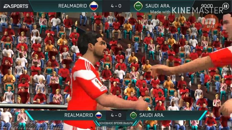 Ещё раз о РОЗЫГРЫШЕ АККАУНТА FIFA MOBILE!