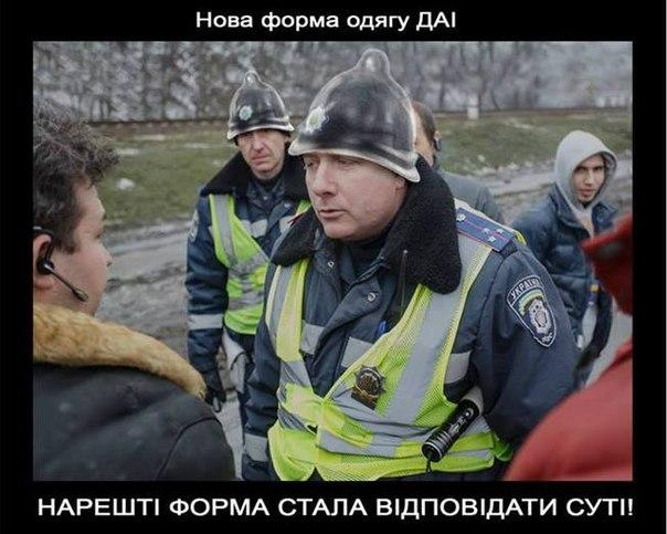 """Царев просит Арбузова """"подкинуть"""" 800 миллионов Внутренним войскам - Цензор.НЕТ 7820"""