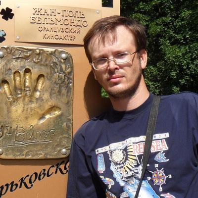 Андрей Тонкой, 2 апреля 1981, Харьков, id202118602