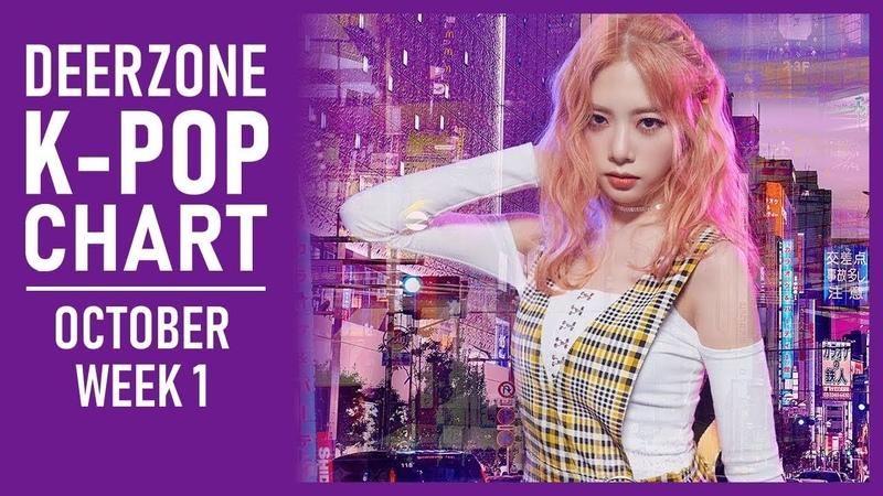 DEERZONE K-POP CHART | OCTOBER 2018 | WEEK 1