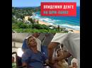 В Шри Ланке эпидемия Лихорадки Денге
