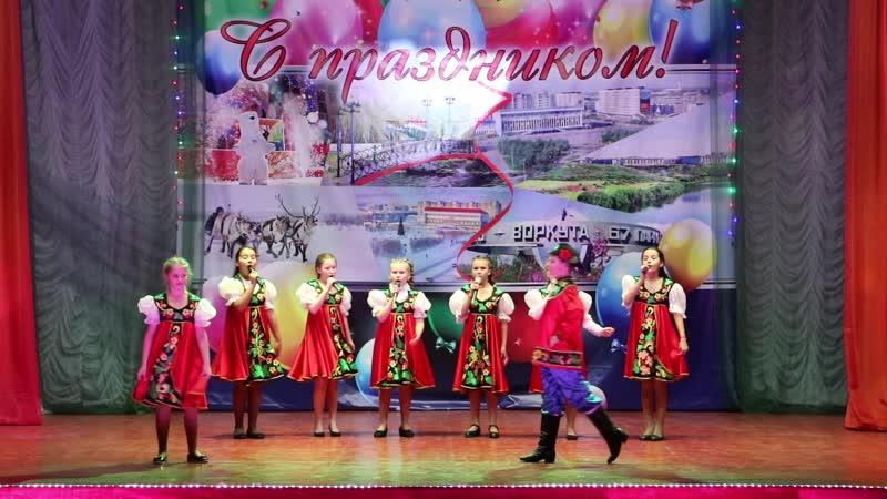 Кудрюшки Шоу группа Солнышко Руководитель Борис Евреев Воркута П Северный 1 12 18