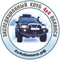 Анонсы мероприятий: Новый Год на Дураковских дорогах