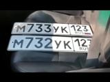 Разные номера прирегистрации авто вСочи