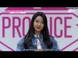 [FSG Pick Up!] PRODUCE 48 Music WorksㅣЧхве СоынㅣPR video (рус. саб.)