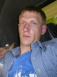 Олег Беленко, 29 мая 1987, Сочи, id18584340