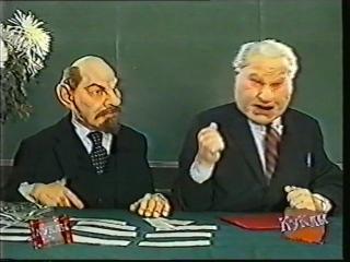 staroetv.su Куклы (НТВ, 01.09.1996) Учиться, учиться и учиться