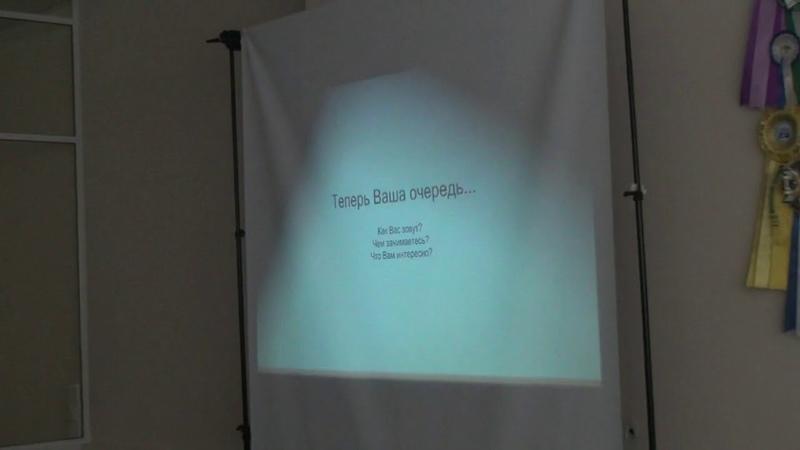 Семинар А.Чернявской Оценка физической формы спортивной собаки 08.01.2018
