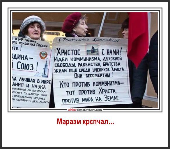 Население Донбасса осознало, что террористы - не борцы за свободу, а банальные бандиты, - СНБО - Цензор.НЕТ 9888