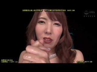 Hatano yui [handjob, squirting, slut, mature woman, lotion]