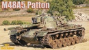 M48A5 Patton Тащилово Чуть НеЗафейлил 1vs5 * Рыбацкая бухта