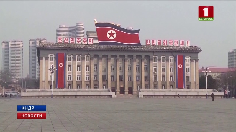 КНДР отвергла предложения США по денуклеаризации