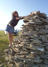 Юлия Ойнас, 21 июля 1988, Саяногорск, id170153674