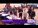 На выборах в Петербурге работают комплексы обработки бюллетеней