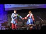 Машка и Левша - Юлия МОСКАЛЕНКО и Дмитрий ПЕТРОВ