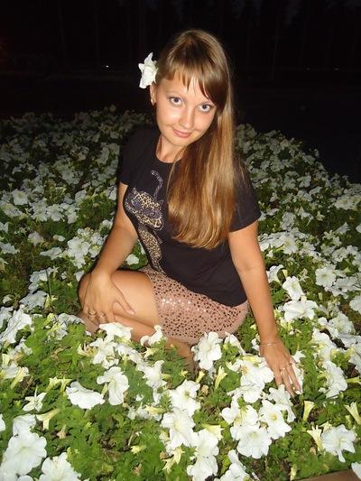 Наталья Корчагина, 19 апреля , Ульяновск, id54040601