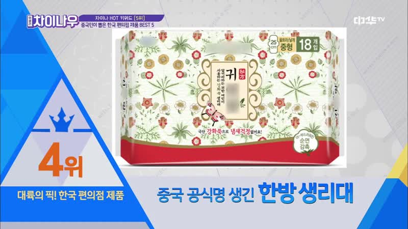 "181215 Юра на шоу ""Weekly China Now""(103 эпизод)"