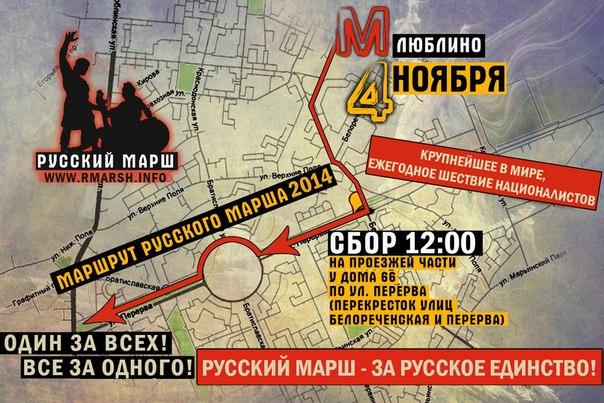 Человек экс-министра Захарченко пытается вернуться во власть, используя освобожденных бойцов АТО - Цензор.НЕТ 1516