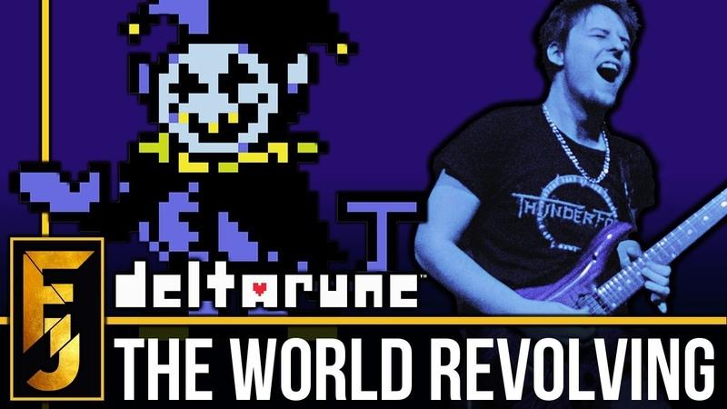 DELTARUNE - World Revolving METAL (Feat. ToxicxEternity) | FamilyJules