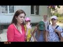 В Сочи на ремонт закрыли детскую школу искусств №2
