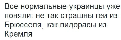 Похищенные террористами дети-сироты из Снежного находятся на границе с Россией, - ДонОГА - Цензор.НЕТ 8469