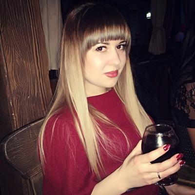 Alinka Simonova