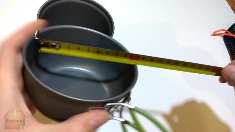 Котелок походный со складной ручкой с AliExpress