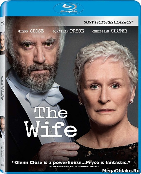Жена / The Wife (2017/BDRip/HDRip)
