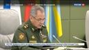 Новости на Россия 24 • Пентагон новое оружие России может полностью подорвать обороноспособность США