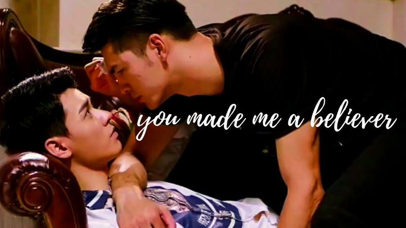 You made me a believer ► Advance Bravely [BL] Yuan Zong x Xia Yao