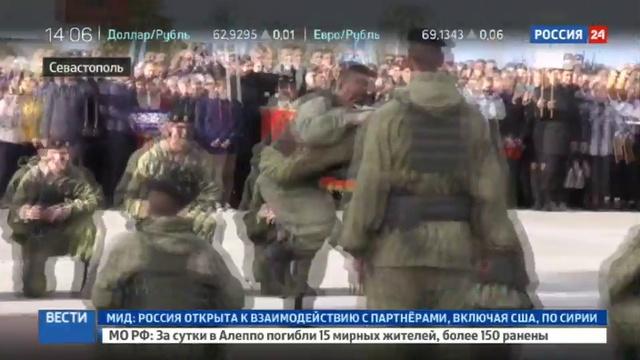 Новости на Россия 24 • Севастопольских школьников приняли в ряды Юнармии