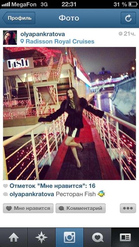 Оля Панкратова | Москва