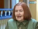 Она пережила Освенцим- бывшая узница рассказала об ужасах лагеря смерти.mp4