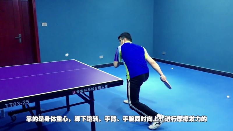 乒乓球前三板用什么技术结束战斗?暴挑、爆冲半出台球是关键