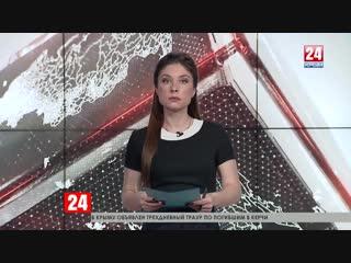 Семеро пострадавших в Керчи в крайне тяжелом состоянии - В. Скворцова, министр здравоохранения России