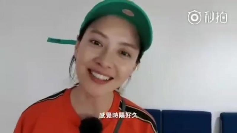 ДжиХё фан встреча Бегущий Человек в Тайване 06 10 18