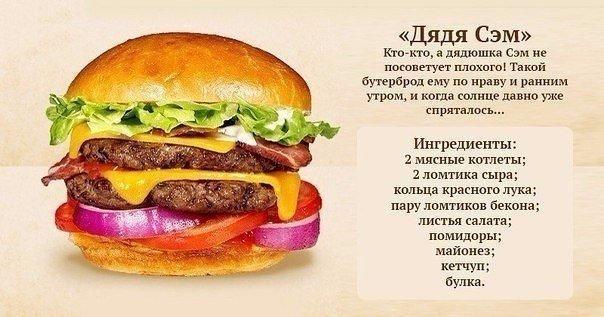 Фото №432256781 со страницы Эммы Сальниковой