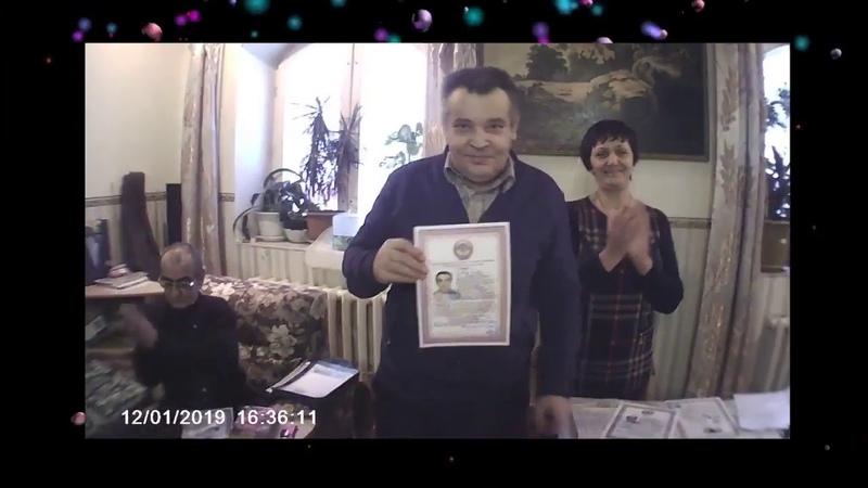 Отдел ПВС ОВД Кунгурского райисполкома Пермской обл РСФСР