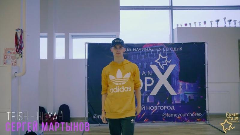 СЕРЁЖА МАРТЫНОВ   RUSSIAN TOP X   13-14 ОКТЯБРЯ   НИЖНИЙ НОВГОРОД