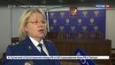 Новости на Россия 24 В Красноярске прокуратура запретила продавать Бентли за биткоины