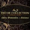Decor Collection - Обои