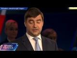 Право голоса - Украина. Какой будет Рада? Часть 1-я