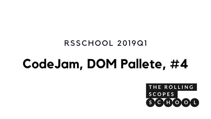 CodeJam Dom Palette P4 (26.04.2019)